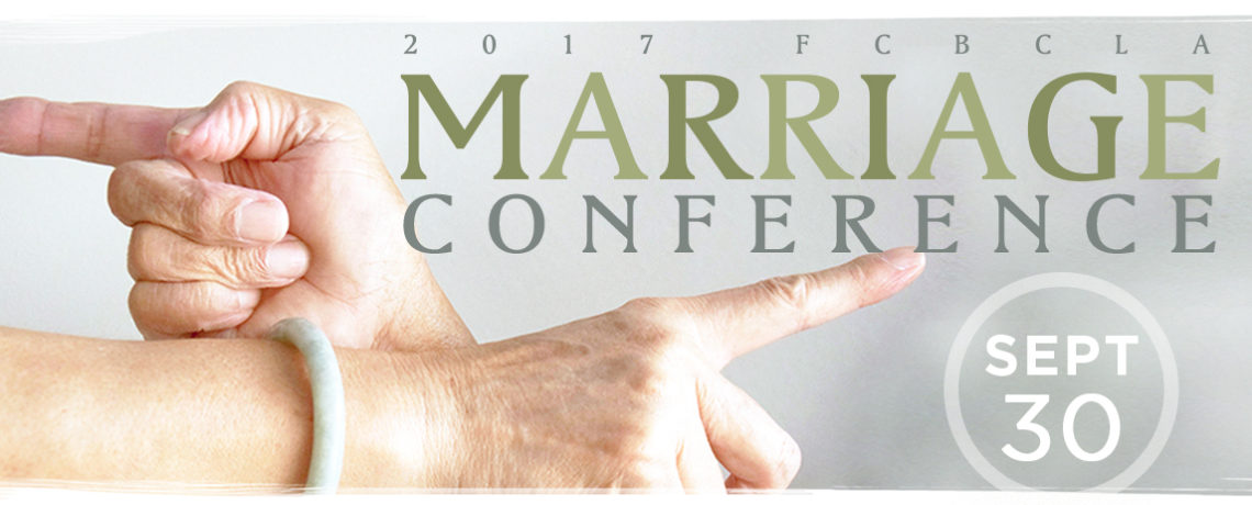 2017 Marriage Conference